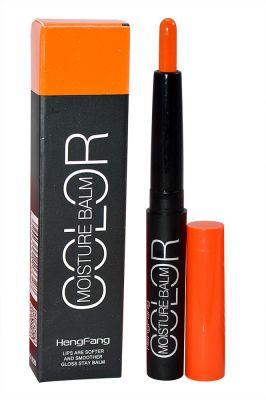 Buy Hengfang Color Moiture Balm With Liner & Rubber Band -mgug-(code-hfg-9020-132-lbm-lt28-m-eylnr-fl) online