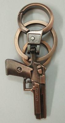 Premium Quality Metal Car Bike Keychain(ee)