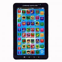 Buy P1000 Kids Educational Tablet online