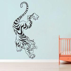 Buy Decor Kafe Decal Style Elegant Tiger Wall Sticker online