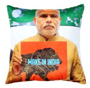 Buy Welhouse Make In India Printed Cushion Cover Vl_cu-049 online