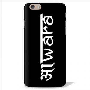 Buy Leo Power Awara Printed Case Cover For Apple iPhone 4 online