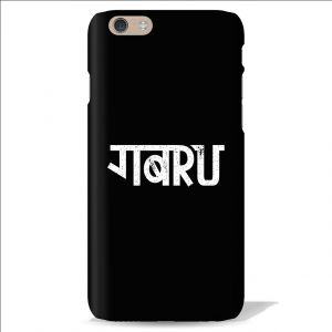 Buy Leo Power Hinglish Gabru Printed Case Cover For Apple iPhone 6 online