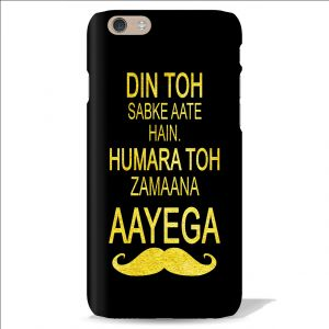 Buy Leo Power Din To Sabke Aate Hai Printed Case Cover For Apple iPhone 6 Plus online