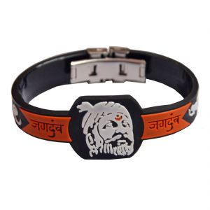 Buy Men Style Chhatrapati Shivaji Orange Rubber Bracelet For Men And Boy online