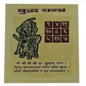 Buy Budh Gold Copper Plated Yantra By Pandit Nm Shrimali online