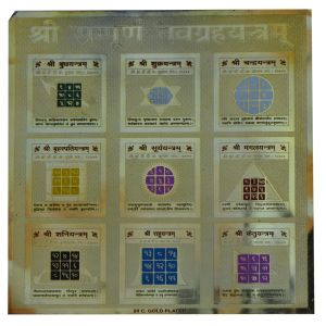 Buy Sampurna Navagraha Yantra Gold Plated By Pandit Nm Shrimali online