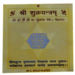 Buy Shri Shukra Yantra By Pandit Nm Shrimali online