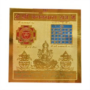 Buy Shri Kanakdhara Yantra (3x3 Inches) By Pandit Nm Shrimali online