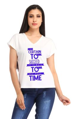 Buy Snoby Certain Succeed To Time Print T Shirt (sbypt1441) online