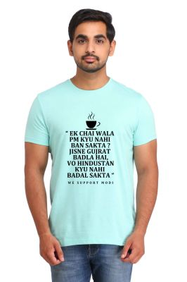 Buy Snoby Modi Quotes Prited T-shirt (sby17813) online