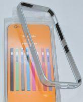 Buy Premium Grade Onyx Metal Bumper For Apple iPhone 5 5s 5g Silver online