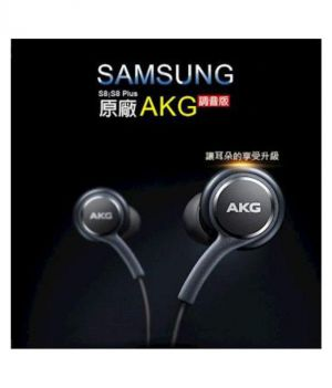 Buy Samsung Akg In Ear Wired Earphones With Mic online