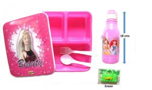 X-clusive Deal Krupa Square Shaped Lunch Box With Ski Water Bottle And 1Pcs Pencil Eraser