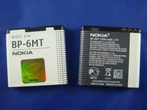Buy Nokia Bp-6mt Original Battery Bp6mt online
