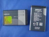 Buy Nokia Bl-5c Original Li-ion Battery Bl5c online