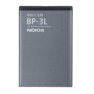 Buy Nokia New High Quality Replacement Battery Bp 3l online
