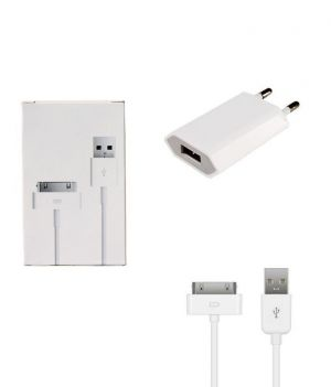 Buy Byc USB Power Adapter Charger & Cable For iPhone 4 4s 4G Ipad online