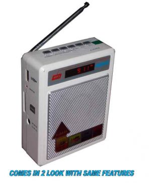 Buy Landmark Portable FM Radio With Usb/sd Music Player online
