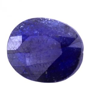 Buy Nirvanagems Certified 9.50 Ct Oval Mixed Blue Sapphire Natural Gemstone online
