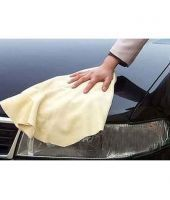 Buy Cm Treder Clean Cham Cleaning Towel Cloth For Cars/bike/home Small Size online
