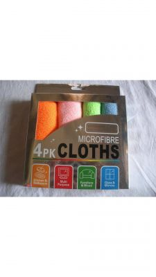 Buy Microfiber Extra Large Micro Fibre Cleaning Cloth Set Of 4 Colorful Pieces online