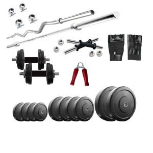 Buy Diamond Weightlifting Package Of 24kg Weight With 3ft Curl & 4ft Plain Rods For Perfect Health & Fitness online