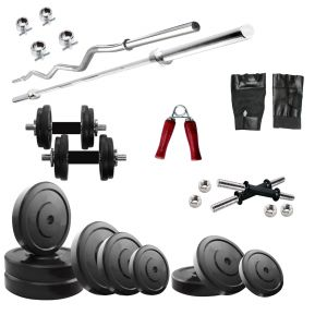 Buy Diamond Home Gym Package Of 32kg Weight With 3ft Curl 4ft Plain Rods & Accessories For Indoor Workout online