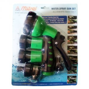 Buy Mitras Water Spray Gun Set 20mm (3/4