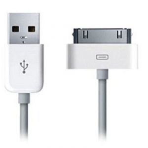 Buy 12cm USB Data Sync Cable Lead Charger For Iphone3g 4 4G HD iPod Ipad2 White online