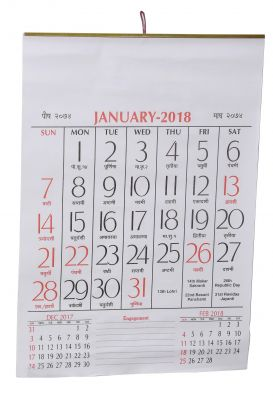 Buy Indigo Creatives Bangalore Press Style 12 Pages 2018 Office Wall Calendar online