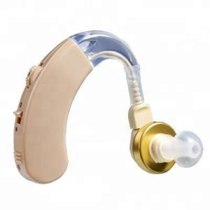 Buy Axon Hearing Aid Ear Hearing Machine online