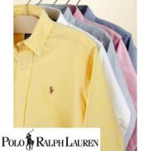 Buy Polo Ralph Lauren Casual Shirt online