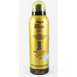Buy Ecco 1 Million Body Spray For Men 200ml Online