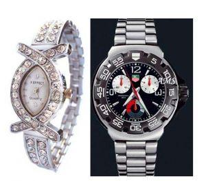 Buy Buy 1 Get 1 Free- Stylish Wrist Watches 48 online