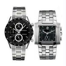 Buy Rakhi Gifts..2 Trendy Watches online