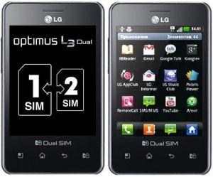 LG Optimus L3 Dual E405 (White)