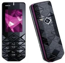 Buy Used Nokia 7500 Mobile Phone online