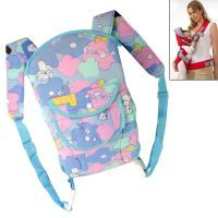 Buy Newborn Infant Baby Toddler Pouch Ring Sling Carrier Kid Wrap Bag - 11 online