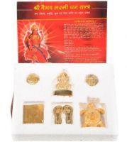 Buy Sobhagya Shree Vaibhav Laxmi Dhan Yantra online
