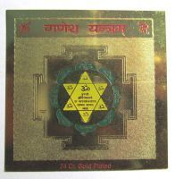Buy Siddha Ganpati/ganesh Yantra Double Energised By Benificiary Name online