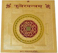 Buy Kuber Yantra Energized Kuber Yantra 24c Gold Plated Framed Big Kuberyantr online