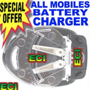 Buy Every Mobile Phones Battery Direct Charger online