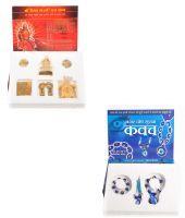 Buy Ssnpl Vaibhav Laxmi Dhan Yantra With Nazar Dosh Surksha Kavach online
