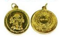 Buy Gold Plate Panchmukhi Hanuman Kavach online