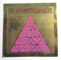 Buy Sri Maruti Yantra (energized) Gold Plated online