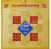 Buy Sobhagya Shri Kaal Sarp Yantra online