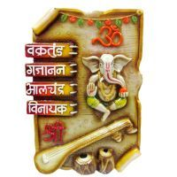 Buy Ganesha Naam Good Luck Wall Hanging online