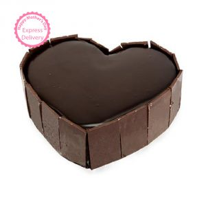 Buy Mothers Day Spl - Cute Heart Shape Cake 1kg online