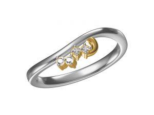 Buy Kiara Sterling Silver Divya Ring Mkr078wt online